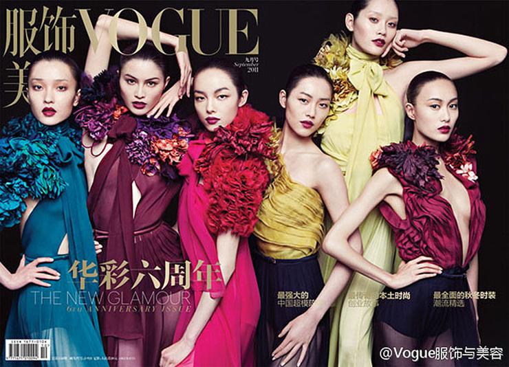 """""""Ante la inminente crisis económica en Estados Unidos y Europa, Asia se presenta como el gran salvador de la moda, convirtiéndose en la tierra prometida para diseñadores y marcas de lujo.""""  Asia, salvador de la moda Foto 67"""