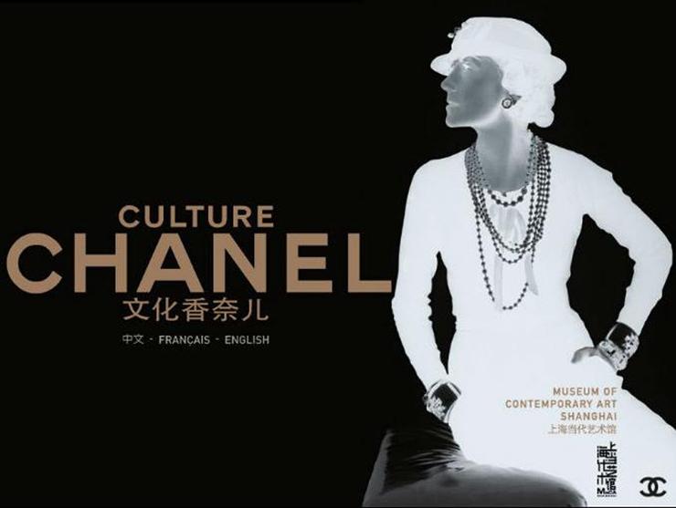 """""""La muestra Culture Chanel, que ha recorrido distintos enclaves del país asiático, llega a la Opera House de Guangzhou.""""  Culture Chanel, Moda, arte y ballet culture chanel"""