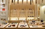 """""""Descripción de la composición de la nueva tienda de Masters Craft""""  Nueva Tienda Masters Craft Untitled 2 156x100"""