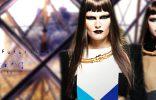 Diseñadora de Moda, Ana Locking  Untitled 110 156x100