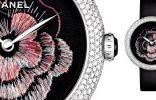 Walska Briolette Diamond Brooch, exclusiva pieza joyera de subasta 1013 156x100