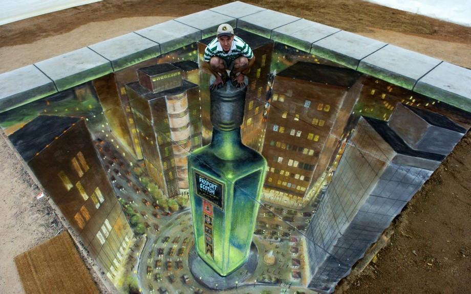 Los 15 mejores dibujos 3D pintados en el suelo dibujos 3d Los 15 mejores dibujos 3D pintados en el suelo Imagem 4