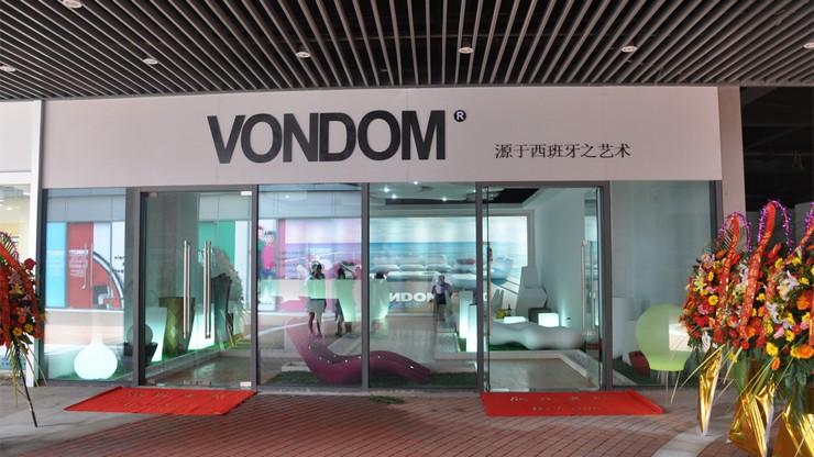 """""""Esta nueva tienda propia en EEUU forma parte del plan de expansión de Vondom en el mundo, que también está tramitando la creación de una filial en China.""""  Vondom abre su primer Showroom en Corea Del Sur nueva tienda vondom en asia"""