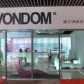 Vondom abre su primer Showroom en Corea Del Sur