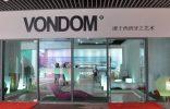 Vondom abre su primer Showroom en Corea Del Sur nuevo showroom vondom 156x100