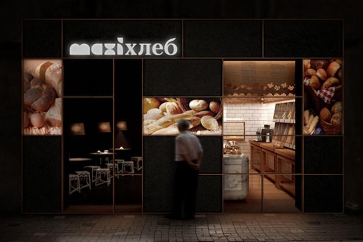 """""""Eva Pérez Rego y Cutu Mazuelos  crearon Stone Designs en septiembre de 1995.""""  Stone Designs, un Estudio de Diseño Moderno en Madrid Maxibread cafe por Stone Designs"""