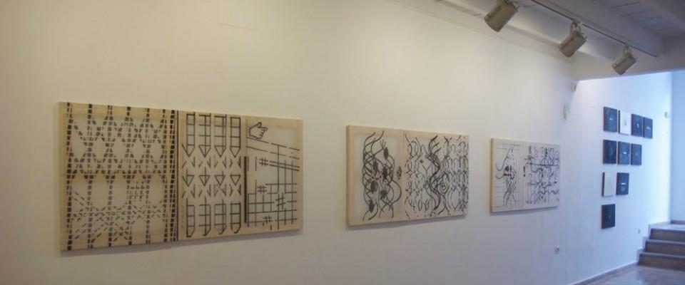 """""""Este espacio artístico dedica su programa a la representación de artistas emergentes nacionales e internacionales."""""""