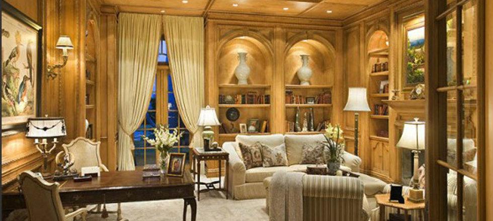 Conquista tu hogar con el dorado  Conquista tu hogar con el dorado Conquista tu hogar con el dorado1