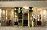 Descubra las Novedades BRABBU en el Salón del Mueble de Milán 2017 BB 156x100